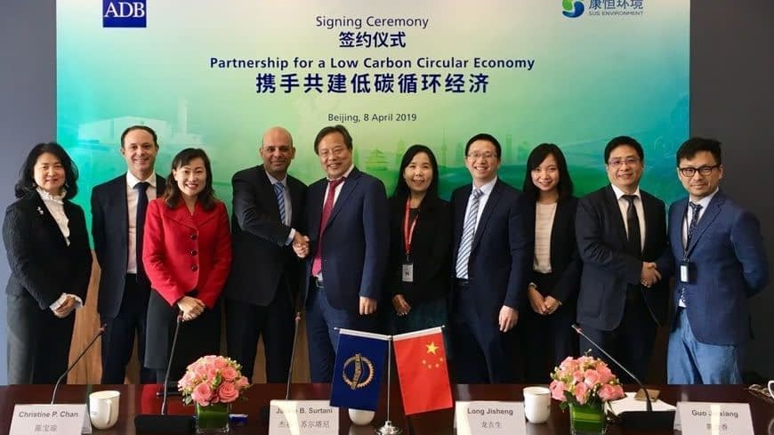 , ADB Expands Circular Economy with SUS's Low Carbon Eco-Industrial Parks in People's Republic of China, The Circular Economy