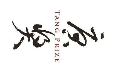 , COVID-19 Prompts Tang Prize Laureates to Examine New Challenges Facing Sustainable Development, The Circular Economy